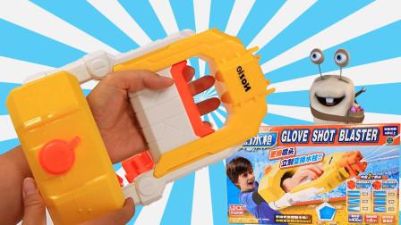 魔幻水枪 夏日玩水神器玩具