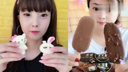 美女直播吃巧克力兔子、巧克力雪糕,各种口味任意选,向往的生活
