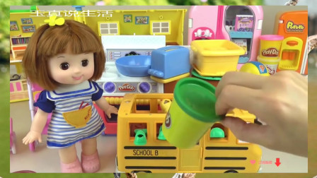 【宝宝玩具 玩偶 过家家】Play doh and baby doll kitchen cooking surprise eggs play