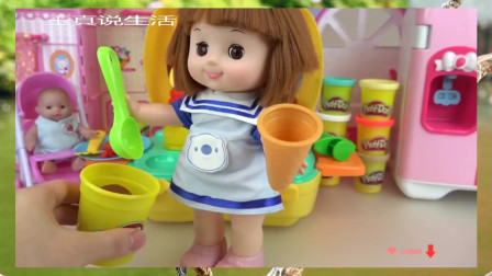 【宝宝玩具 玩偶 过家家】Play doh and baby doll kitchen cooking toys play【小玩具】