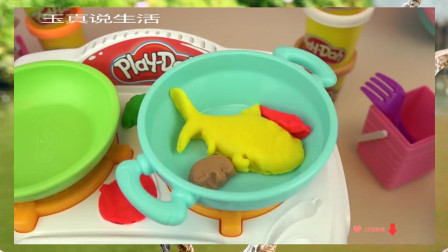 【宝宝玩具 玩偶 过家家】Play doh and Baby doll kitchen food cooking play online