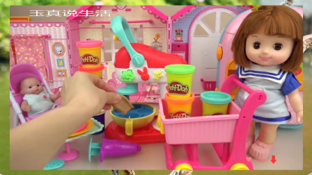 【宝宝玩具 玩偶 过家家】Play doh and baby doll snack food maker toys baby Doli ki
