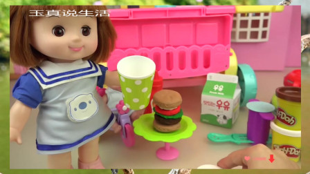 【宝宝玩具 玩偶 过家家】Play doh burger and baby doll kitchen food cooking play o