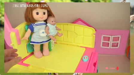 【宝宝玩具 玩偶 过家家】Play doh burger and baby doll kitchen food cooking play【小