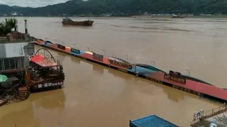 水利部:近四百条河流现超警洪水 晚间新闻 20190715 高清版