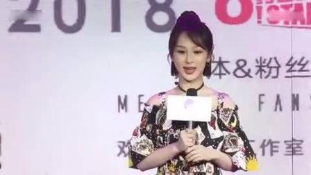 杨紫李现CP感上热搜 原来除了邓伦 和她合作的男演员都配一脸