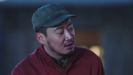 《花开时节》精彩看点第5版20190715:刘全有偏心给大妮留肉,要求大妮给他洗衣服被拒绝