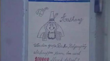 【大盗贼】8090后童年的阴影,这部动画还有多少人记起?