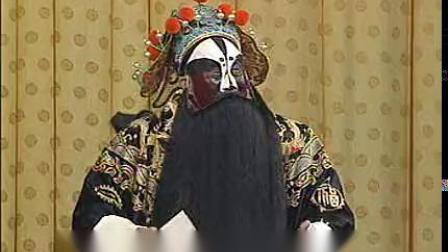 京剧《御果园》裘盛戎(1957年录音)李长春配像