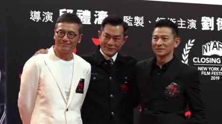 港台:与刘德华首度合唱 古天乐为电影开金口