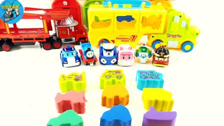 双层大卡车搬运小飞机,积木组装多种玩具车,介绍颜色,儿童玩具亲子互动,悠悠玩具城