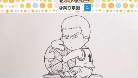 灌篮高手樱木花道Q版卡通动漫人物简笔画画法!自学素描手绘画基础视频教程!