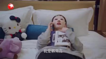 《亲爱的热爱的》佟年提出分手,韩商言回复ok,佟年又失恋了(1)