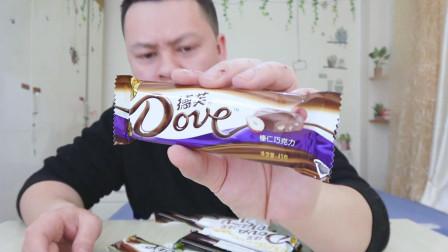 """试吃""""德芙巧克力"""",你爱吃巧克力吗?"""