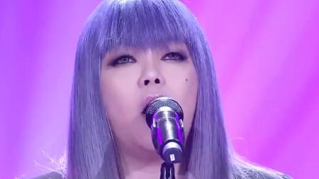 张惠妹演唱王力宏经典歌曲《唯一》, 深情演绎让全场观众都感动!