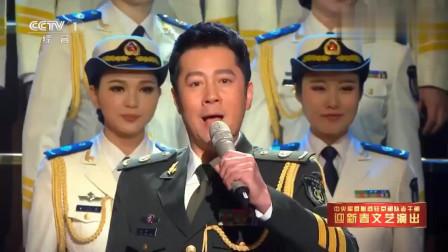 歌唱家蔡国庆, 领唱《就为打胜仗》, 战士们真是太帅了!
