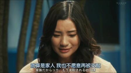 日剧《恶毒女儿圣洁母亲》母亲像圣母一样另人羡慕,女演员的访谈让人目瞪口呆