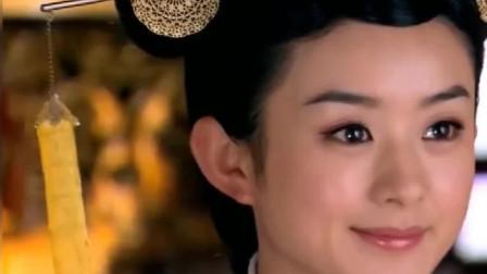 《陆贞传奇》陆贞没想到在这个地方见到了阿碧