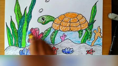 儿童画小海龟绘画教程