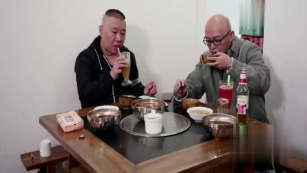 郭德纲孟非在外大吃大喝,骗佟大为郭京飞在家干活,姜还是老的辣。