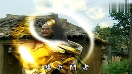 聊斋:妖怪用法术困住道长,不料道长一记乾坤剑法,瞬间改变局势!