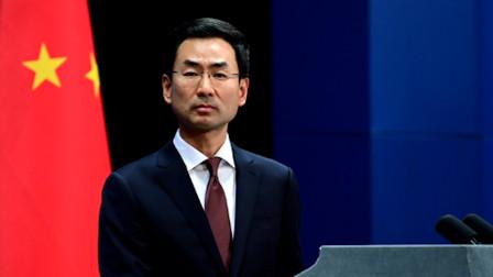 """外交部回应""""学伴"""":外国留学生在中国应遵守中国法律"""