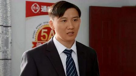 刘一水找赵四司机谈话,问他赵四出门是否铺红地毯,司机照实回答
