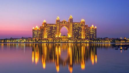 亚洲最富裕的国家比迪拜富三倍 知名度却远不如迪拜