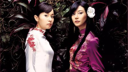 夜晚三点半(打码版):几分钟看韩国电影《抽象画中的越南少女》