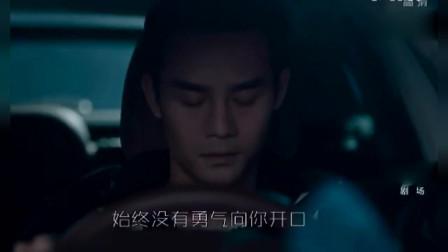 曲筱绡卑微的爱终于换来了真心,赵医生终明白自己是真的喜欢!