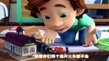 螺丝钉:小诺小西想开火车,结果遭到吉姆拒绝,还嘲笑两人不会开