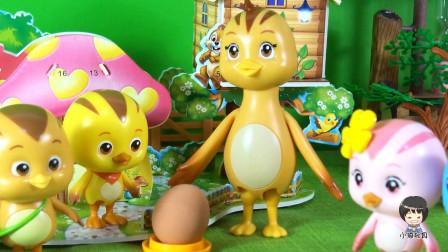 小琦故事萌鸡小队和美佳妈妈没有找到蛋妈妈 决定先收养蛋宝宝