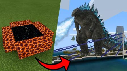 我的世界Minecraft战斗:建造末影门召唤怪兽哥斯拉