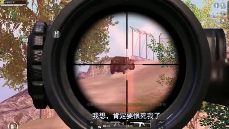 狙击手麦克:用身体硬抗越野车,11杀连灭4队,这才是真正的强者!