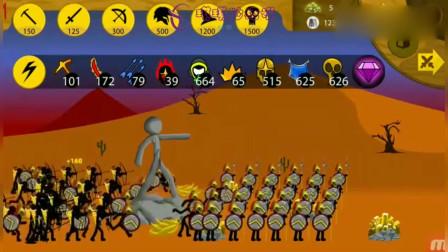 火柴人:火柴人战争疯狂锦标赛,大军压境所向披靡!