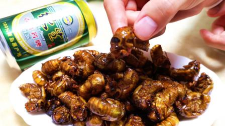 油炸金蝉,直接下锅炸就错了,多加一步,金黄酥脆又入味,太香了