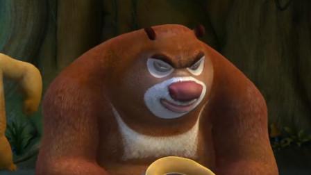 熊出没大冒险第一百四十一期:牛奶没有了,熊大没法做小熊饼干