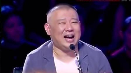 笑傲江湖20150927预告片 高清