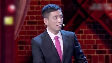 笑傲江湖20151129 高清