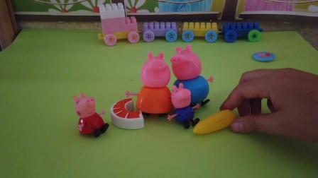 小猪佩奇故事:佩奇一家人发现了一颗神奇的奇趣蛋