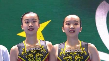 双人自由自选预赛-中国澳门队 2019 FINA游泳世锦赛 29