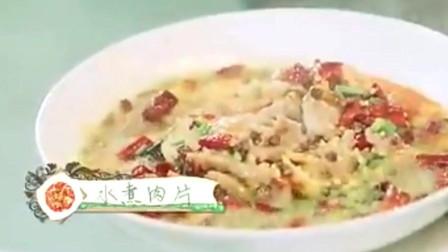 """中餐厅2:""""主厨""""王俊凯打造水煮肉片,却遭到客人质疑"""