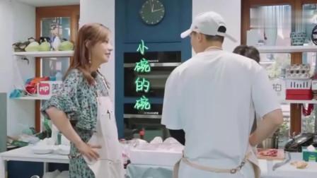 """中餐厅2:白举纲的""""用盆子腌鸡肉""""回答让赵薇哭笑不得"""