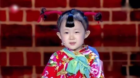 笑傲江湖20151108 高清