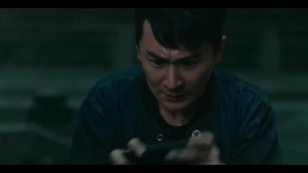 花爷已被大将军盯上,危急时刻弟弟的机器人能否奏效?