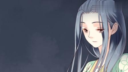 娇女毒妃:钺王真舍得伤害沐云瑶?最后还是过不了美人关