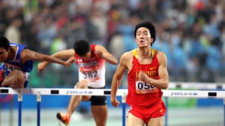 110米栏选手跑100米有多快?刘翔10秒40,那么世界之最是多少