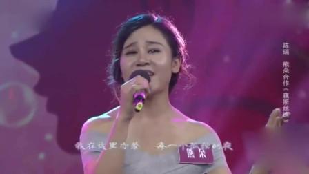 陈瑞携手美女歌手合作《藕断丝连》,一开口跪了,还是熟悉的嗓音