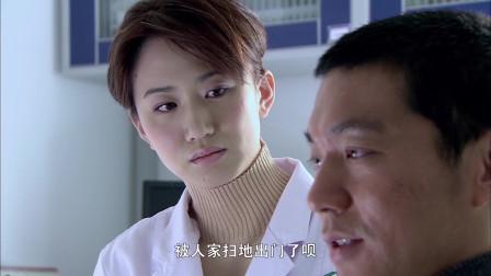 郑岩向丽音坦白自己被开除了,原因没有说明
