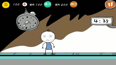 解谜游戏:小伙拥有两个钟表,如何看出钟表后的机关?